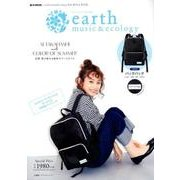 earth music&ecology BACKPACK BOOK (e-MOOK 宝島社ブランドムック) [ムック・その他]