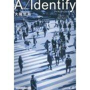 A/Identify―アイデンティファイ [単行本]