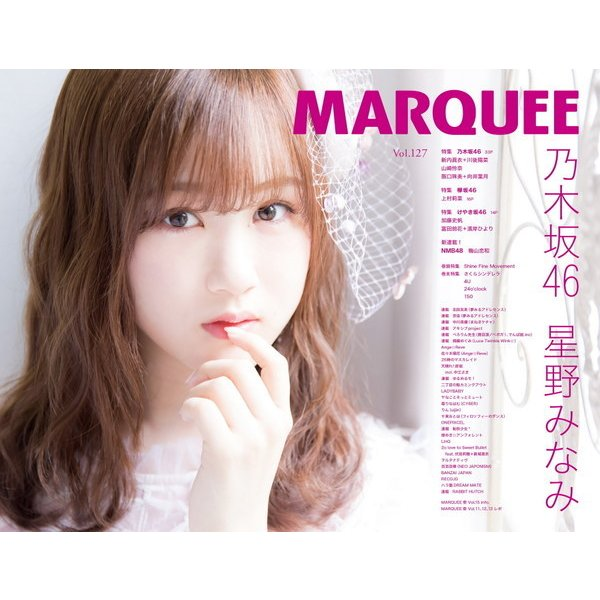 MARQUEE Vol.127 [ムック・その他]