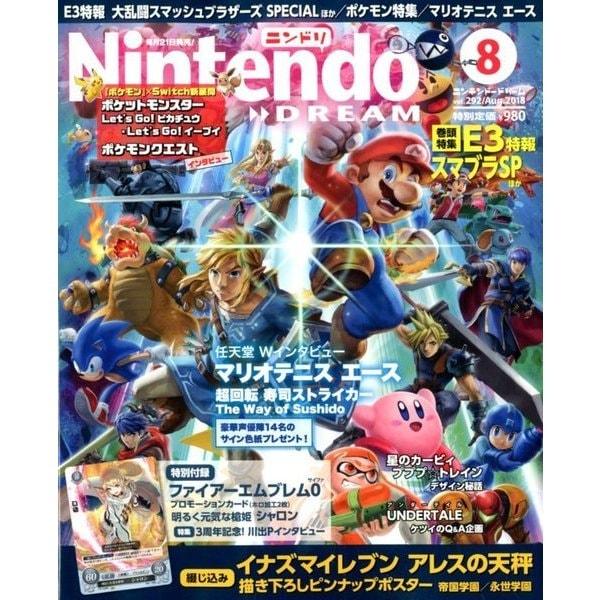Nintendo DREAM (ニンテンドードリーム) 2018年 08月号 [雑誌]