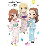 アイドルマスター シンデレラガールズ劇場 3rd SEASON 第2巻