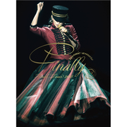 namie amuro Final Tour 2018 ~Finally~ (東京ドーム最終公演+25周年沖縄ライブ+ナゴヤドーム公演)