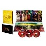 空海-KU-KAI-美しき王妃の謎 プレミアムBOX