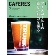 CAFERES 2018年 07月号 [雑誌]