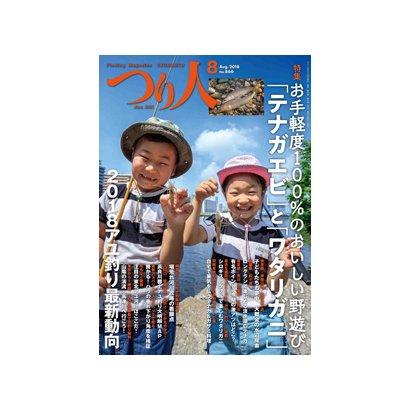 つり人 2018年 08月号 [雑誌]