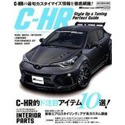 WAGONIST特別編集 C-HR Style Up&Tuning Perfect Guide [ムック・その他]
