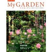 My GARDEN (マイガーデン) 2018年 08月号 [雑誌]