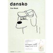 dansko Fan Book(角川SSCムック) [ムックその他]