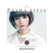 PASHA STYLE Vol.2 [ムックその他]