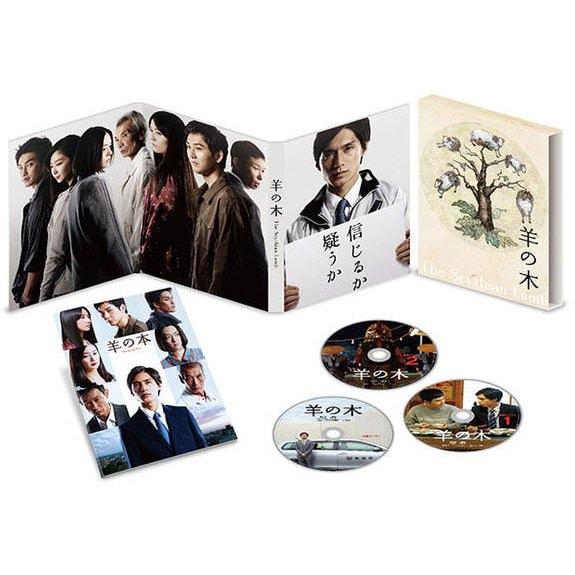 羊の木 [Blu-ray Disc]