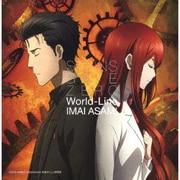 World-Line