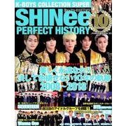 K-BOYS COLLECTION SUPER SHINee Perfect History (シャイニー)10周年SP (パワームック) [ムック・その他]