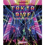 JAM Project JAPAN TOUR 2017-2018 TOKYO DIVE