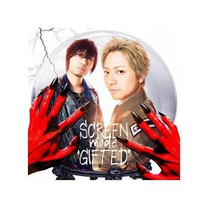 SCREEN mode/GIFTED (TVアニメ『ムヒョとロージーの魔法律相談事務所』OP主題歌)