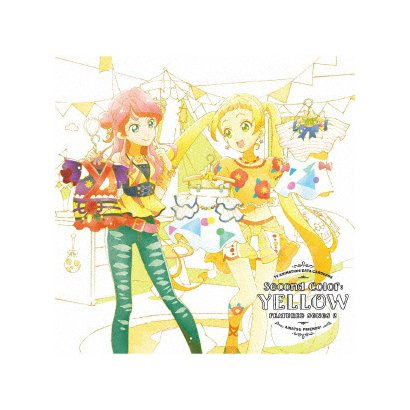 BEST FRIENDS!/Second Color:YELLOW (TVアニメ/データカードダス『アイカツフレンズ!』挿入歌シングル2)