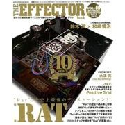 The EFFECTOR BOOK Vol.40 [ムック・その他]