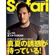 Safari(サファリ) 2018年 08月号 [雑誌]