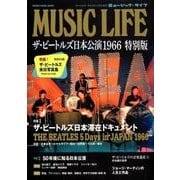 MUSIC LIFE ザ・ビートルズ日本公演1966 特別版 (シンコー・ミュージックMOOK) [ムック・その他]