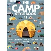 THE CAMP STYLE BOOK vol.11 [ムック・その他]