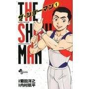 THE SHOWMAN<1>(少年サンデーコミックス) [コミック]