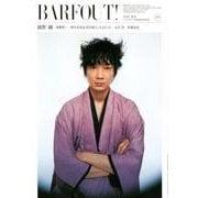 BARFOUT! 274 [単行本]