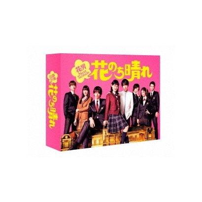 花のち晴れ~花男Next Season~ DVD-BOX [DVD]