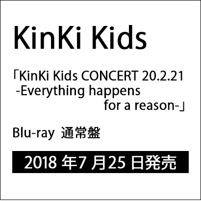 KinKi Kids Concert 20.2.21 -Everything happens for a reason- [Blu-ray Disc]