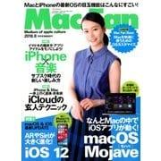 Mac Fan (マックファン) 2018年 08月号 [雑誌]