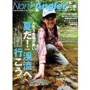 NorthAngler's (ノースアングラーズ) 2018年 08月号 [雑誌]