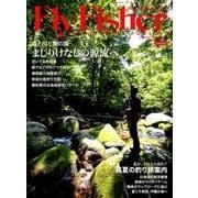 FlyFisher (フライフィッシャー) 2018年 09月号 [雑誌]