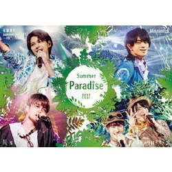 Summer Paradise 2017 [Blu-ray Disc]