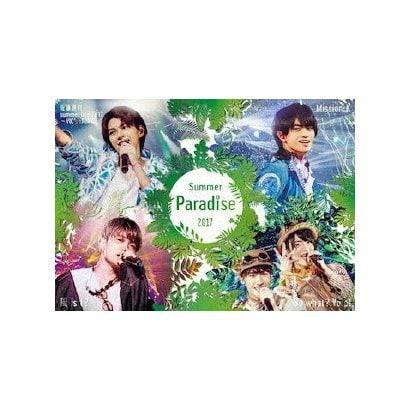 Summer Paradise 2017 [Blu-ray Disc]