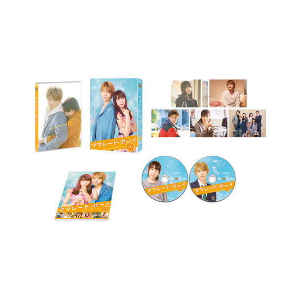 ママレード・ボーイ プレミアム・エディション [DVD]