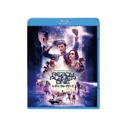 レディ・プレイヤー1 [Blu-ray Disc]