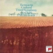 コープランド:交響曲 第3番&オルガン交響曲