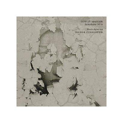 テオドール・クルレンツィス/マーラー:交響曲第6番イ短調「悲劇的」