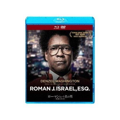 ローマンという名の男 -信念の行方- [Blu-ray Disc]