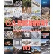 GA DOCUMENT 147 [全集叢書]