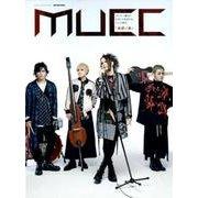 MUCC (Special Artist Book) [ムック・その他]