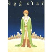 egg star(Next comics) [コミック]