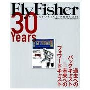 FlyFisher 30 Years (別冊つり人 Vol. 474) [ムック・その他]