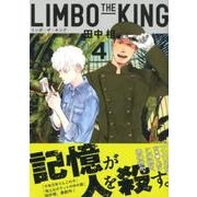 LIMBO THE KING 4(KCx ITAN) [コミック]