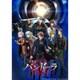 重神機パンドーラ Blu-ray BOX 壱 [Blu-ray Disc]