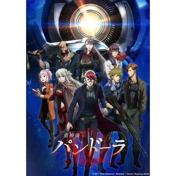重神機パンドーラ Blu-ray BOX 弐 [Blu-ray Disc]
