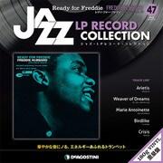 ジャズ・LPレコード・コレクション 47-隔週刊 [ムックその他]