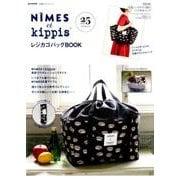 NIMES et kippis レジカゴバッグBOOK (e-MOOK 宝島社ブランドムック) [ムック・その他]