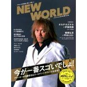 NEW WORLD vol.2-新日本プロレス公式ブック(SHINCHO MOOK) [ムックその他]
