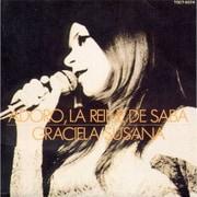 アドロ・サバの女王 +1