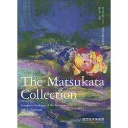 松方コレクション 第1巻-西洋美術全作品 [単行本]