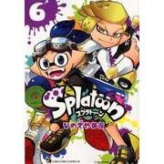 Splatoon 6(てんとう虫コミックススペシャル) [コミック]